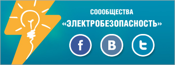http://str-nvs.sch.b-edu.ru/files/banner_electro_06.png